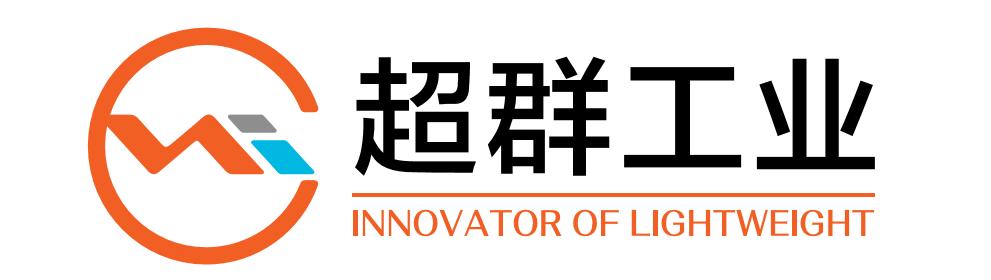 重庆市超群工业股份有限公司
